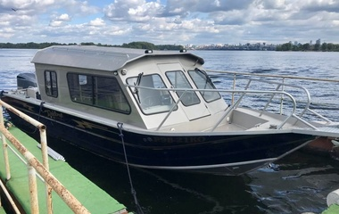 Weldcraft 260 Ocean King