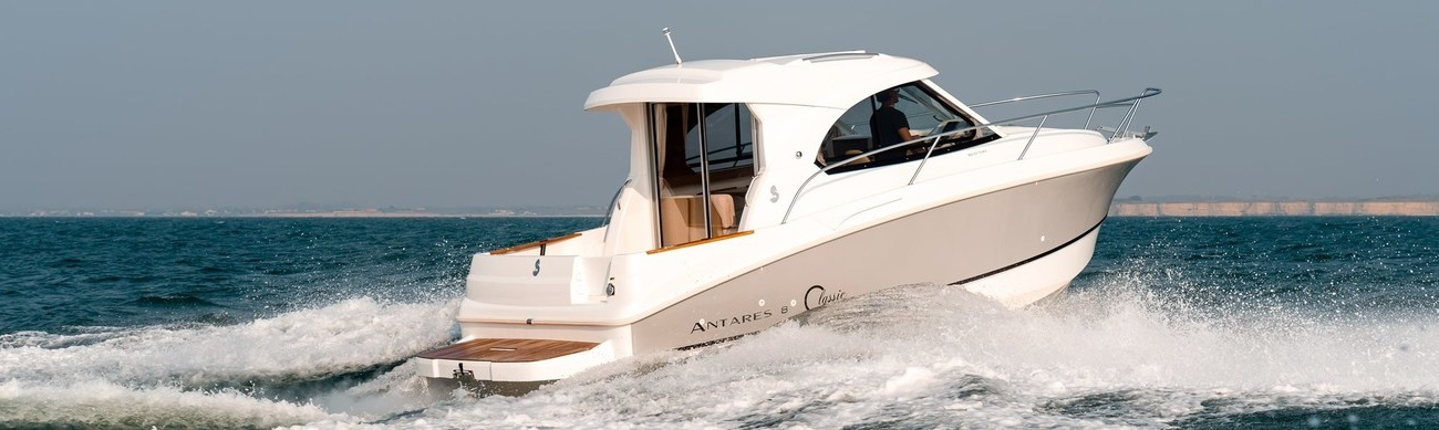 Всепогодные лодки, позволяющие максимально удлинить сезон