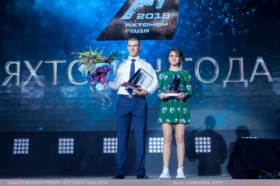 Сергей Комиссаров и Яна Резникова