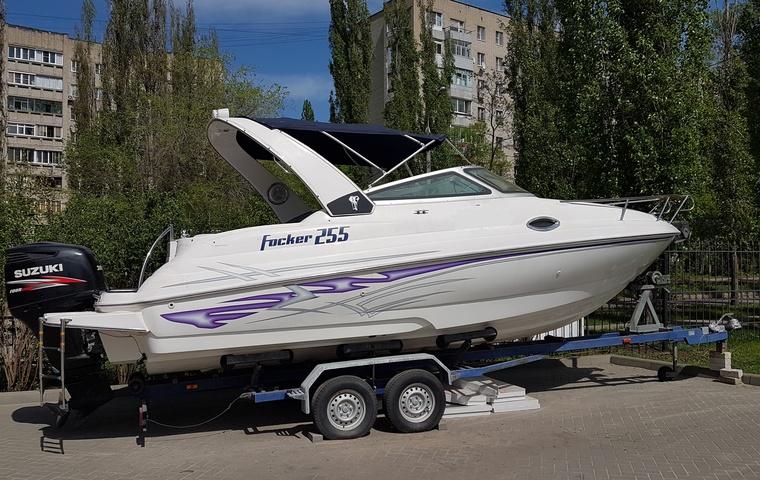 Fibrafort Style 255