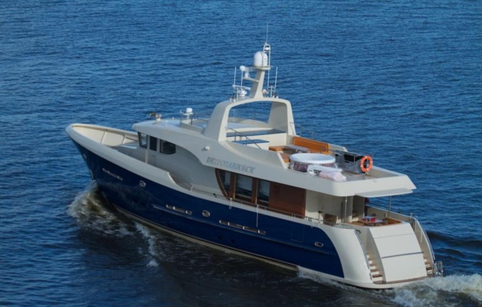 """Yacht """"Petropavlovsk"""""""