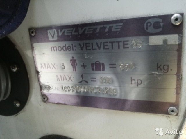 Velvette 20 Image