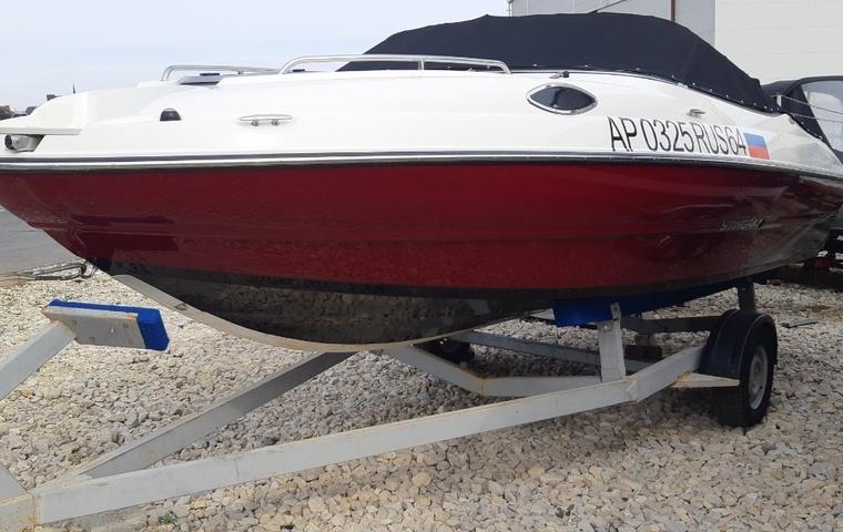 Stingray 208 CR